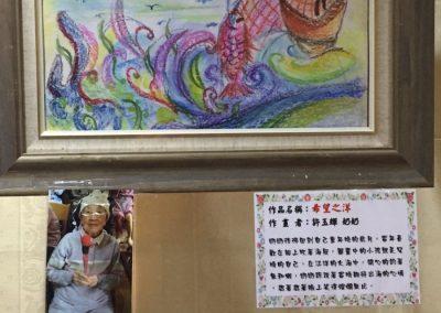 20151221祥寶畫廊_3150(1)