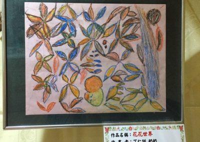 20151221祥寶畫廊_659(1)