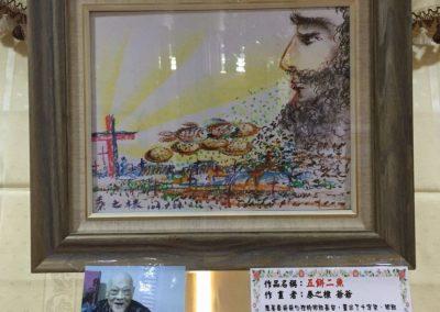 20151221祥寶畫廊_9251